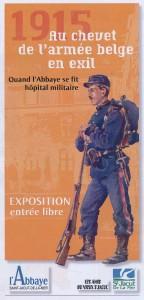 Affiche de Saint-Jacut-de-la-Mer