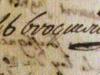 4788-jjb-signature2