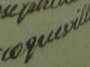 10793-louise-marie-signature