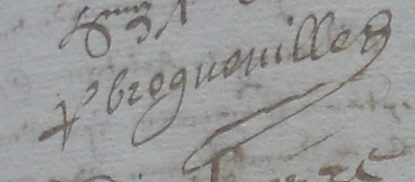 12502-Ramond-signature