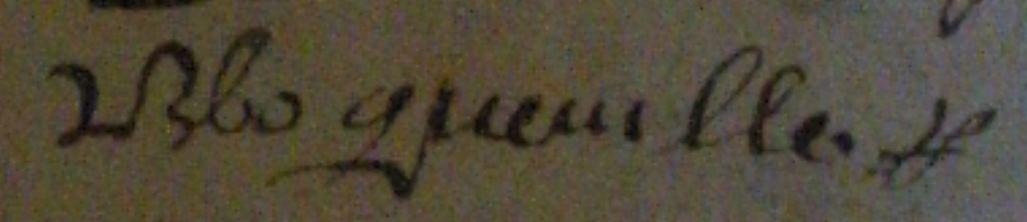 barthelemy-signature1